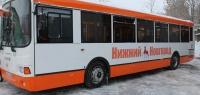 Новые маршруты организуют на время сооружения развязки на Циолковского