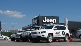 Jeep Territory: «Американские горки» отдыхают