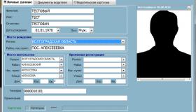 Чем грозит водителям утечка базы данных ГИБДД?
