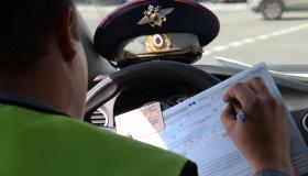 Все о ГИБДД: штрафы, нарушения и правила