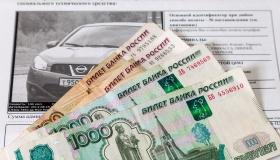 Как вырастут штрафы для автомобилистов в новом КоАП?