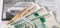 Водителей штрафуют – кому идут деньги за нарушение ПДД?
