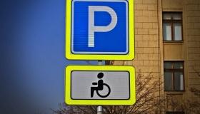 Суд пояснил, кто может парковать авто на местах, предназначенных для инвалидов