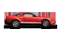 Ford Shelby полноразмерный внедорожник 2010-2021