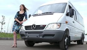 Mercedes-Benz Sprinter: Комфорт трёхлучевой звезды