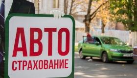 5 вещей в ОСАГО, которые бесят водителей в России