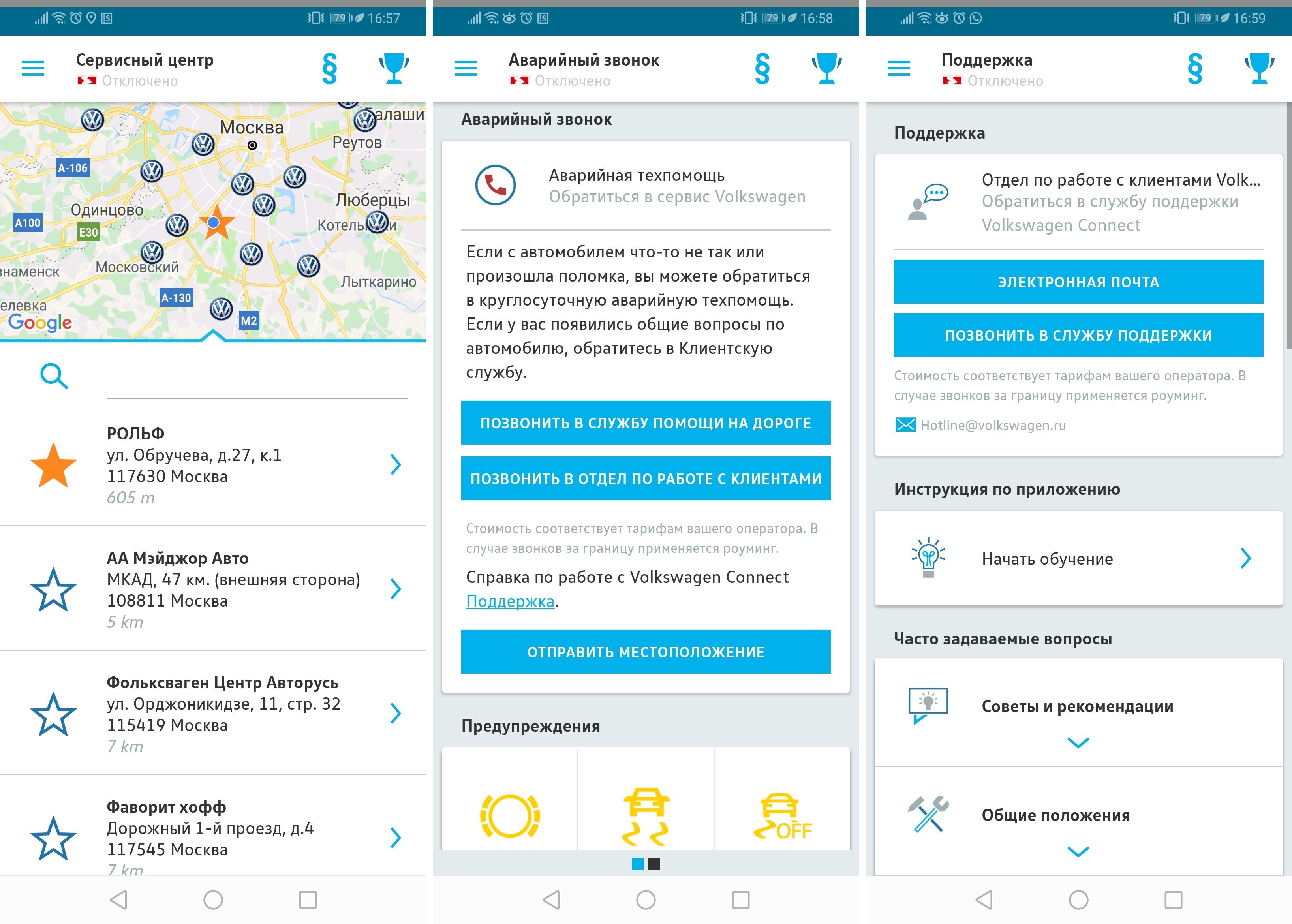 Фольксваген  Polo в Российской Федерации  получил новейшую  спецверсию Connect
